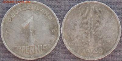 Монеты ГДР 1948. 1 пф. - Монеты ГДР 1 пф 1948.JPG