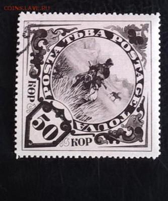 Тува 1935 1м 50к пастух до 10 05 - 113