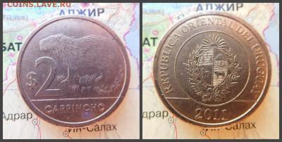 Уругвай 2 песо, 2011 - 2