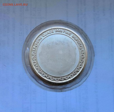 1 унция серебро 999. Испанский галлеон 16-го века. Proof. - IMG_20190413_110536