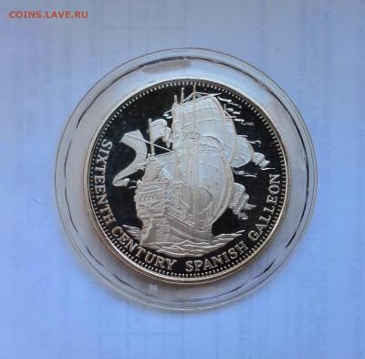1 унция серебро 999. Испанский галлеон 16-го века. Proof. - IMG_20190413_110508