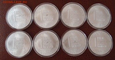 1 рубль-доллар разоружения 1988 номерные Фикс до 09,05 - P5074217.JPG
