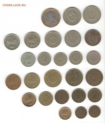 Монеты Болгарии. Фикс цены. - Болгария 2