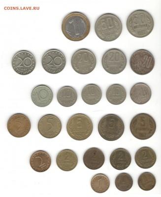 Монеты Болгарии. Фикс цены. - Болгария 1