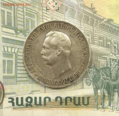 рубль 1898 год (дворик) оригинал? - 1
