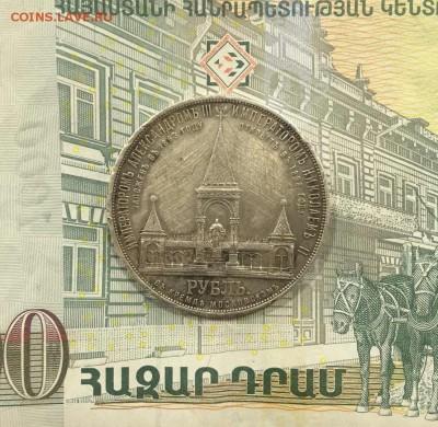 рубль 1898 год (дворик) оригинал? - 2