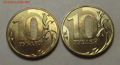 10 рублей 2009 года 2шт (без обращения) до 10 мая - rew7691.JPG