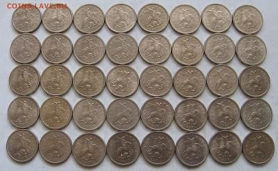1 копейка 1997 М 40 штук - до 12.05.19 в 22.00 - 1к1997ма.JPG