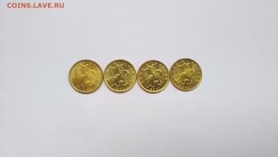 10 копеек 98,99,01,02 UNC  до 16.05.19 22:00мск - P90509-154247