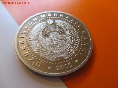 Узбекистан 100 сум 2009 монумент перв. выпуск до 16.05 22:00 - IMG_1648.JPG