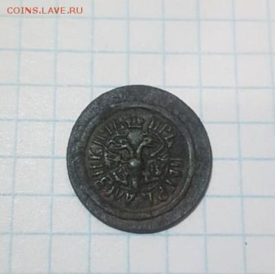 Полушка 1702 года на оценку - 6fyYoECTElQ