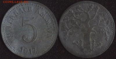 Нотгельды Германии по фиксированной цене - Оффенбах 5 пфеннигов 1917 (продажа) 1