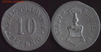 Нотгельды Германии по фиксированной цене - Мюнстер 10 пфеннигов 1917 (продажа)