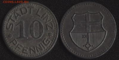 Нотгельды Германии по фиксированной цене - Линц 10 пфеннигов (продажа)