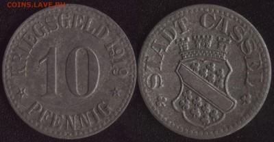 Нотгельды Германии по фиксированной цене - Кассель 10 пфеннигов 1919 (продажа)