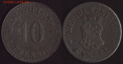 Нотгельды Германии по фиксированной цене - Кассель 10 пфеннигов 1917 (продажа)