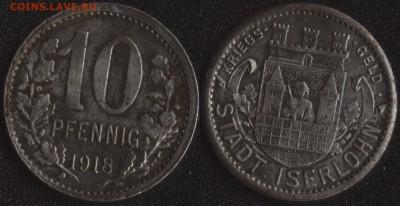 Нотгельды Германии по фиксированной цене - Изерлон 10 пфеннигов 1918 (продажа)