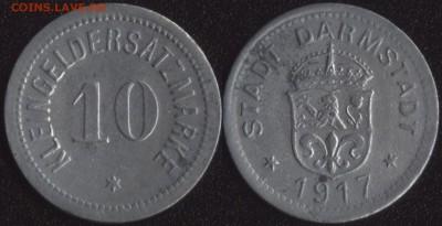 Нотгельды Германии по фиксированной цене - Дармштадт 10 пфеннигов 1917 (продажа) 2
