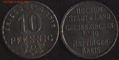 Нотгельды Германии по фиксированной цене - Бохум 10 пфеннигов 1918 (продажа)