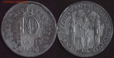 Нотгельды Германии по фиксированной цене - Ашаффенбург 10 пфеннигов 1917 (продажа)
