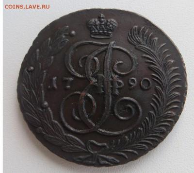 5 копеек 1790 - 23