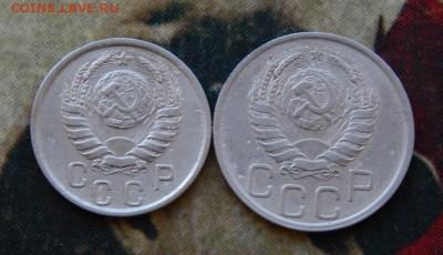 15,20 копеек 1941 года - DSCN5364.JPG