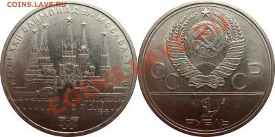 Пробные монеты СССР - кпр
