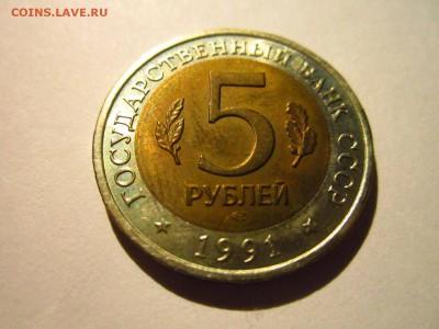 С 200 КК ФИЛИН 1991 5 руб. до 16.05.19 в 22:30 - IMG_8067.JPG