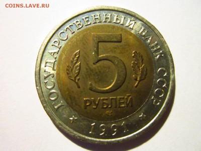 С 200 КК ФИЛИН 1991 5 руб. до 16.05.19 в 22:30 - IMG_8066.JPG