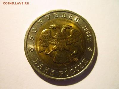 С 200 КК ТЕТЕРЕВ 1993 50 руб. до 16.05.19 в 22:30 - IMG_8094.JPG