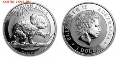 Серебряные инвестиционные монеты - х (5)