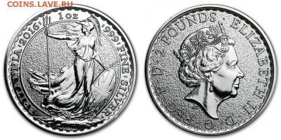 Серебряные инвестиционные монеты - х (9)