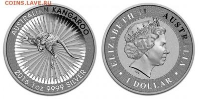 Серебряные инвестиционные монеты - х (2)