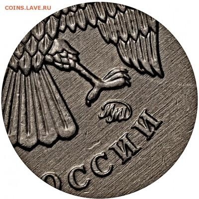 О фотографировании монет - шлифовка 1