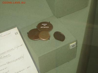 Кто и для чего делали насечки на монетах? - Фото 1.JPG