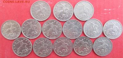 РФ 5 копеек. Подборка 1997-2009 м и сп 14 монет - РФ 5 к. подборка..JPG