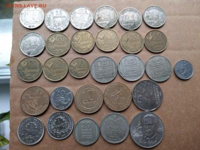 Монеты Франции от 1903 и юбилейные ФИКС до 12.05 - IMAG1496