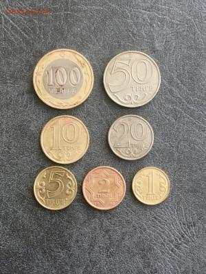 Казахстан 7 разных монет. До 22:00 16.05.19 - 1E29CCBA-C8F1-493B-9727-1B3C7B170DFE