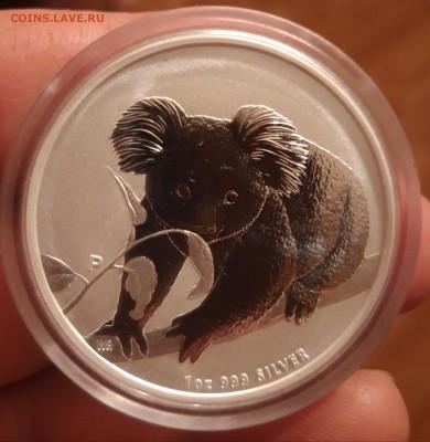 Серебряные инвестиционные монеты - 20190511_201130