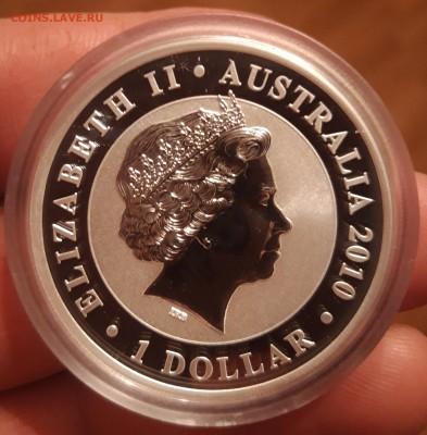 Серебряные инвестиционные монеты - 20190511_201106
