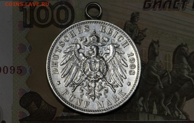 5 марок Германия 1908 Вюртемберг с подвеса 16.05.19 в 22-00 - 2