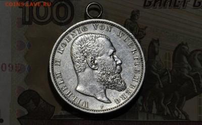 5 марок Германия 1908 Вюртемберг с подвеса 16.05.19 в 22-00 - 1