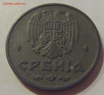 2 динара 1942 Сербия №2 17.05.2019 22:00 МСК - CIMG0591.JPG