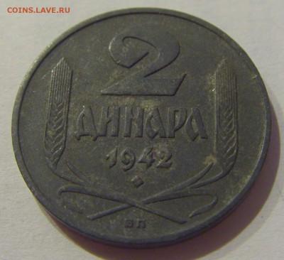 2 динара 1942 Сербия №2 17.05.2019 22:00 МСК - CIMG0589.JPG