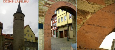 Частные выпуски нотгельдов Германии. Обзорная тема. - «Майнские ворота» 14 века с отметками уровня наводнений