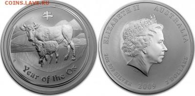 Серебряные инвестиционные монеты - ъ (1)
