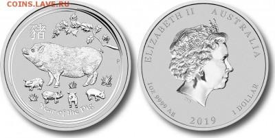Серебряные инвестиционные монеты - ъ (4)