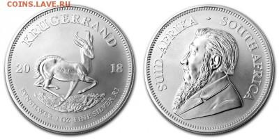 Серебряные инвестиционные монеты - ъ (5)