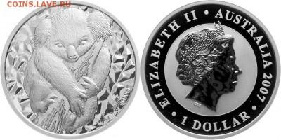 Серебряные инвестиционные монеты - ъ (6)