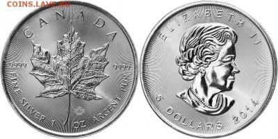 Серебряные инвестиционные монеты - ъ (7)